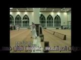 Насир аль Катами(https://vk.com/quran_al_kareem)