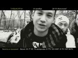 ШYNGYS, ReeGa, Maximum, TruMan, Damon - Талдықорғанда концерт [24.12.2011]