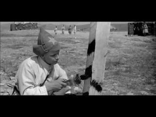 начальник чукотки (1966)