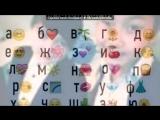 «Со стены 7 А КЛАСС» под музыку Qubool Hai - Первый романтик Сахил 12 серия (15 серия, Ахил узнает что Санам работает у него в д