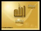🍃 Рукъя ( аяты Корана ) шейх Идрис Абкар.