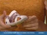 Правильная детская обувь ортопедическая