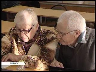 Брянских пенсионеров учат азам обращения с компьютером и интернетом. Полезные во всех отношениях курсы проходят на базе брянского филиала Московского государственного университета экономики, статистики и информатики.