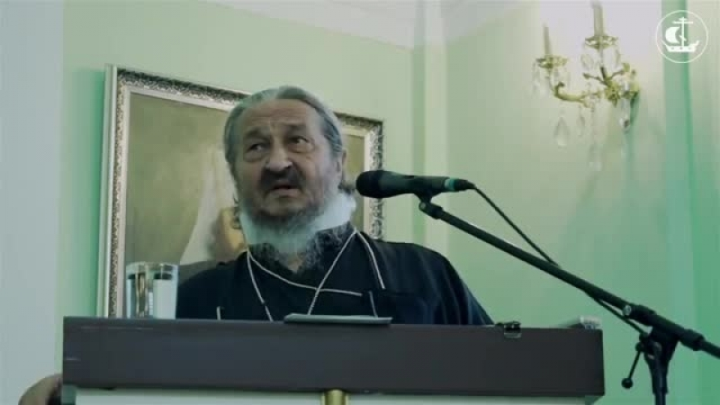 Еп. Афанасий (Евтич). Свт. Фотий, патриарх Константинопольский