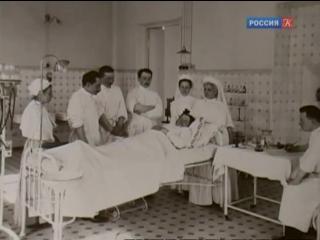 Пророк в своем отечестве. Бехтерев. Взгляд из будущего (2011)