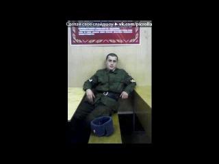 «Олуч» под музыку Некруз - SHOHI ISHK (Памир 2012). Picrolla