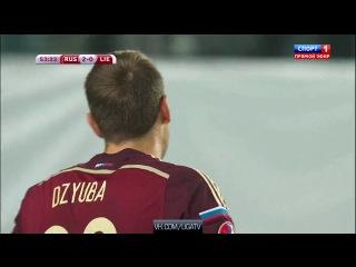 Футбол.ЧЕ-2016 - квалификация.1-й тур.Россия - Лихтенштейн 3:0 54' Дмитрий Комбаров