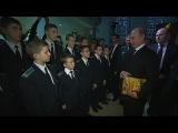 кадеты Оренбургского ПКУ встретелись с Президентом