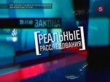 45VZ-Dvuhkolesnaja_ugroza-30.01.2013