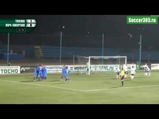 Обзор матча Тосно - Луч-Энергия (2-1)