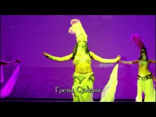 "��� ����� ""����"" TAJ dance SHOW"