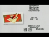 Наруто 2 сезон 4 эндинг (Ураганные хроники)/ Naruto Shippuuden ending 4