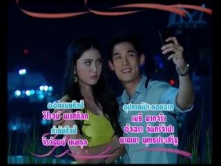 Роза - символ любви / Kularb Rai Kong Naai Tawan (2014 год) title