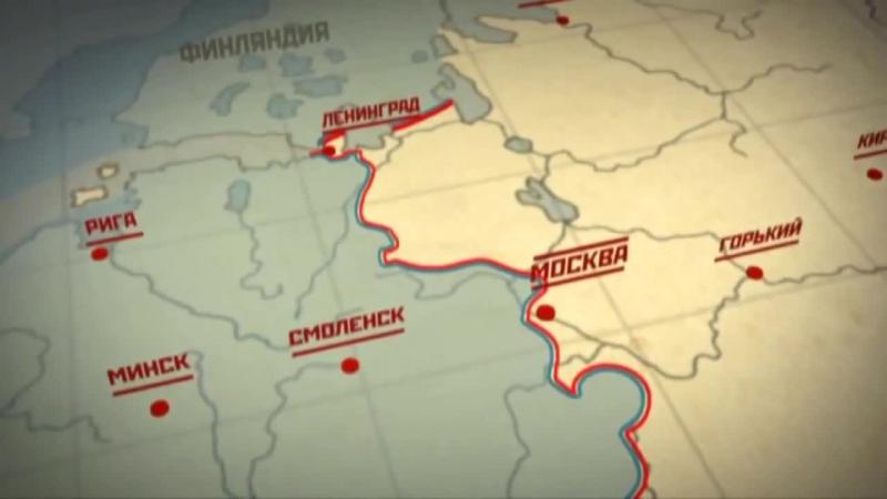 Великая война Часть 5 Блокада Ленинграда
