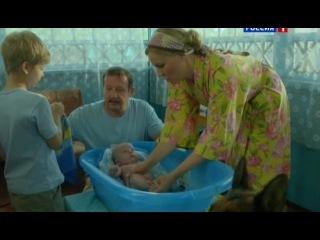 Когда наступит рассвет 4 серия(мелорама,драма,сериал),Россия 2014