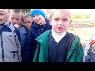 1 класс школьник школа √225