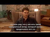 [русские субтитры] The Originals Joseph Morgan On Working With Daniel Sharman, Yusuf Gatewood