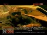 Dj Khaled feat. Rick Ross, Fat Joe, Akon, Lil Wayne. T.I. - We Takin' Over