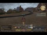 FF XIV 10 минут геймплея за неку