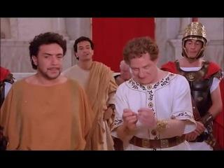 Сенат и народ Рима. 11 серия