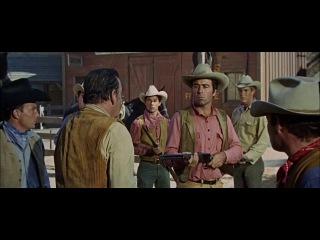 Джонни Рино / Johnny Reno / 1966 /