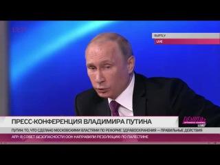 Вопросы Дождя о досудебных расправах в Чечне и травле в российском обществе. Что ответил Путин Собчак  Завершилась десят