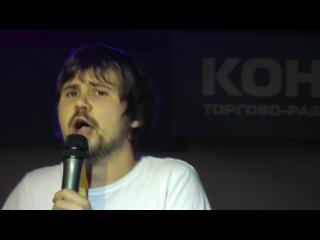 Вася Обломов Кто Хочет Стать Милиционером live
