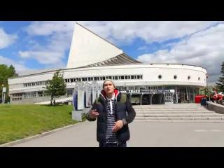 Лучшее видео про Новосибирск.
