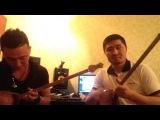 Dj Byke и Аскар Солтангазин-Адай (Курмангазы)