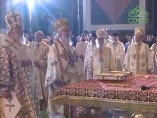 Визит Святейшего Патриарха Кирилла в Сербию