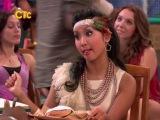 Всё тип-топ, или Жизнь на борту  The Suite Life on Deck (3-й сезон, 2-я серия) (2010-2011) (комедия, семейный)