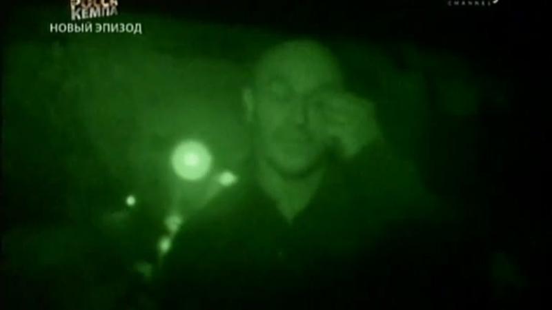 Росс Кемп : Возвращение в Афганистан. Эпизод 3.