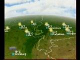 25.09.2014-Прогноз погоды на 25.09.2014г.(Дата-24.09.2014г.,1927мск.Источник-RTG)