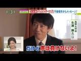 02/06 Wide! Scramble - Second Love Kame & Fukada LIVE