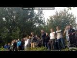 «Тяганина» под музыку Feduk - Околофутбола (Музыка из фильма Около Футбола) - vk.com/soundvor. Picrolla