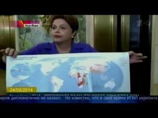 «Новости» в 15:00 «Первый канал» (25.09.2014)