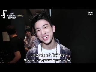[140718] GOT7 @ M!Countdown Backstage [русс.саб]