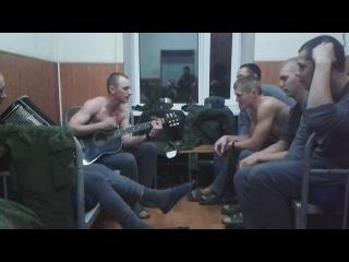 БОУП баян гитара Наше лето кавер