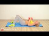 Жир на подмышках упражнения для рук и груди