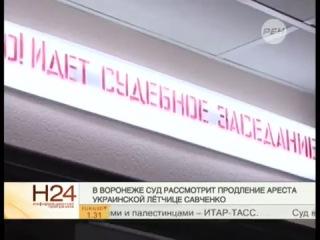 В Воронеже суд рассмотрит продление ареста налетчицы Савченко