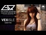 GQ Podcast - Liquid Dubstep Mix &amp Vexisle Guest Mix Ep.58