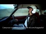 Смертельная НЕ гонка Лянча VS морис морина. Топ Гир 14 Сезон 3 серия.Top Gear S14 E3. смешной момент