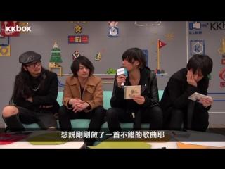 【KKBOX音樂大人物】如何聽[Alexandros] 4