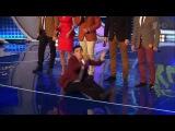 КВН Союз - 2014 Юрмала (Танец Артема)