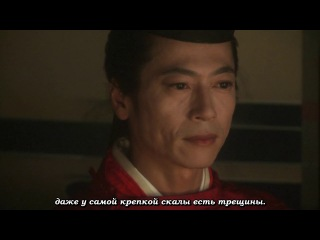 Тайра Киёмори - 9 серия (субтитры)