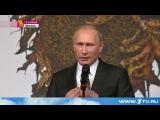 На вечере памяти Василия Шукшина Владимиру Путину показали сцены из рассказов выдающегося писателя