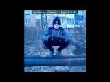 «Основной альбом» под музыку Тбили и Жека КТО ТАМ? - Про любовь. Picrolla