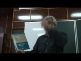 2.3 видео 0430 Артём КИРАКОСОВ лекция в АБРАМЦЕВО о реализме всех гениев ИЗО 28.11.2013