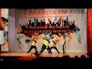 Современный танец гр.Волна Планета FM Чунояры 07.12.14 centr_pobeda