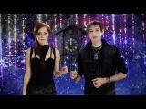 Поздравление с Новым 2015 Годом от Шепса Александра и Мерилин Керро